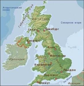 Основные характеристики Великобритании