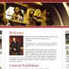 Музей Джона Соуна (Sir John Soane's Museum)